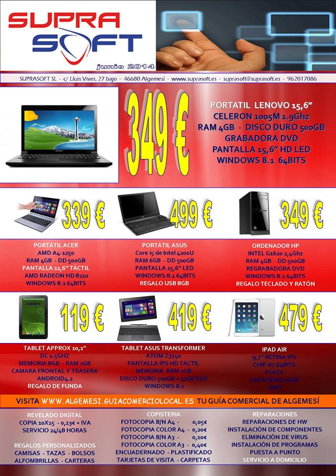 oferta informatica suprasoft junio
